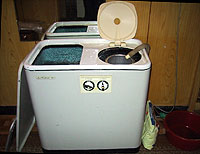 WashingMachine.jpg (14573 バイト)